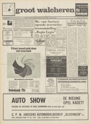 Groot Walcheren 1973-09-12