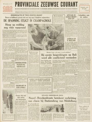 Provinciale Zeeuwse Courant 1964-07-30