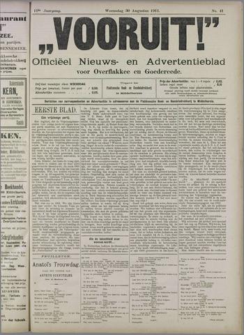 """""""Vooruit!""""Officieel Nieuws- en Advertentieblad voor Overflakkee en Goedereede 1911-08-30"""