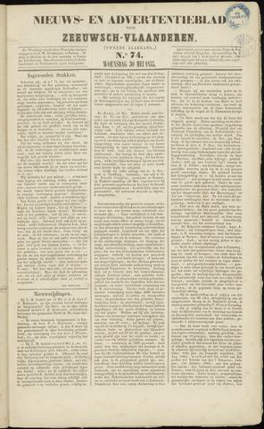 Ter Neuzensche Courant. Algemeen Nieuws- en Advertentieblad voor Zeeuwsch-Vlaanderen / Neuzensche Courant ... (idem) / (Algemeen) nieuws en advertentieblad voor Zeeuwsch-Vlaanderen 1855-05-30