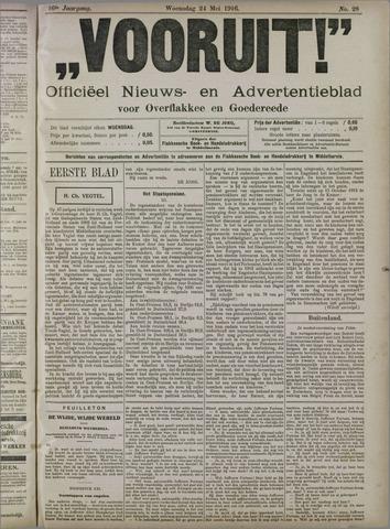 """""""Vooruit!""""Officieel Nieuws- en Advertentieblad voor Overflakkee en Goedereede 1916-05-24"""