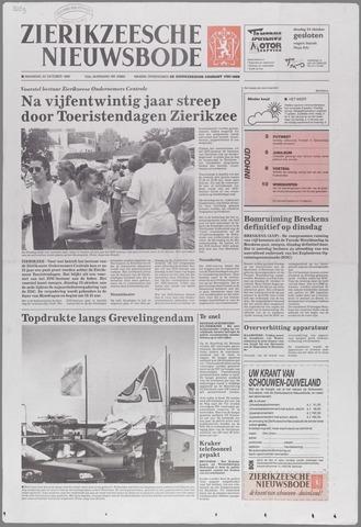 Zierikzeesche Nieuwsbode 1995-10-23