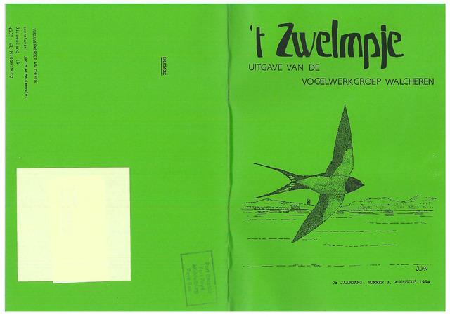 't Zwelmpje 1994-08-01