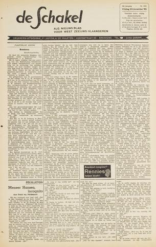De Schakel 1965-12-24