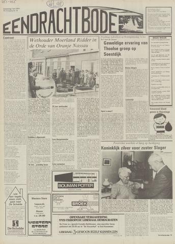 Eendrachtbode (1945-heden)/Mededeelingenblad voor het eiland Tholen (1944/45) 1979-05-03