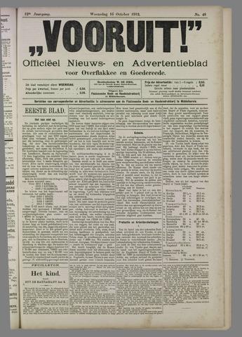 """""""Vooruit!""""Officieel Nieuws- en Advertentieblad voor Overflakkee en Goedereede 1912-10-16"""