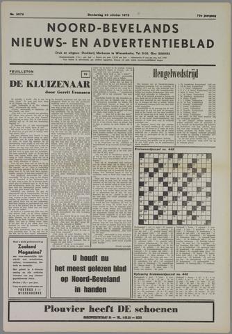 Noord-Bevelands Nieuws- en advertentieblad 1975-10-23