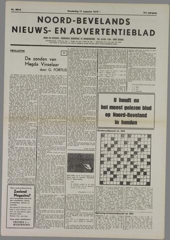 Noord-Bevelands Nieuws- en advertentieblad 1978-08-17