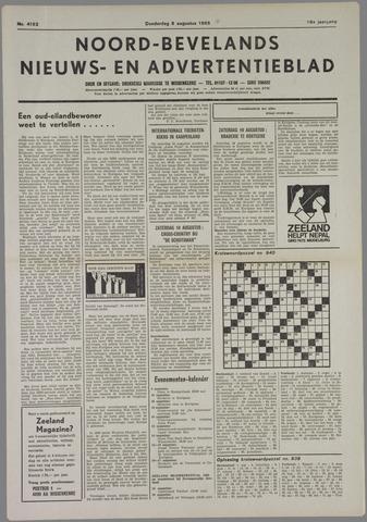 Noord-Bevelands Nieuws- en advertentieblad 1985-08-08