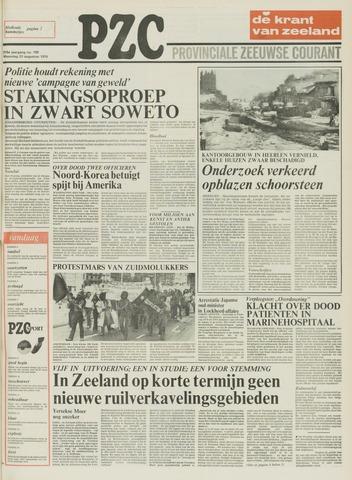 Provinciale Zeeuwse Courant 1976-08-23