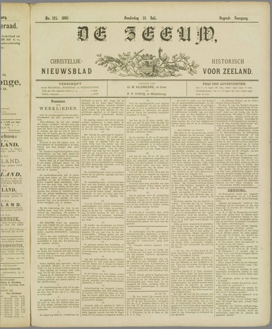 De Zeeuw. Christelijk-historisch nieuwsblad voor Zeeland 1895-07-25