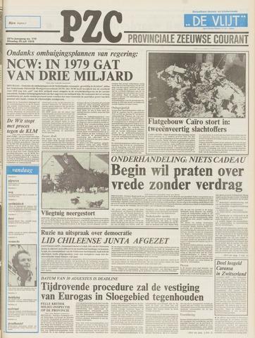 Provinciale Zeeuwse Courant 1978-07-25
