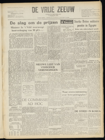 de Vrije Zeeuw 1951-12-18