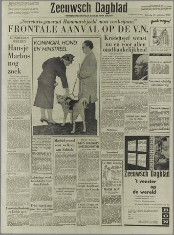 Zeeuwsch Dagblad 1960-09-24