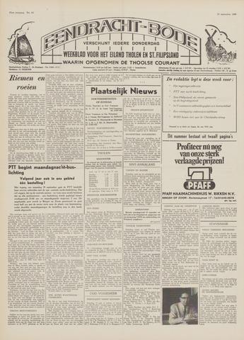 Eendrachtbode (1945-heden)/Mededeelingenblad voor het eiland Tholen (1944/45) 1969-09-18