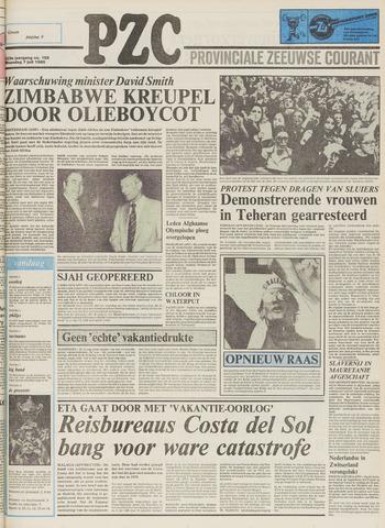 Provinciale Zeeuwse Courant 1980-07-07