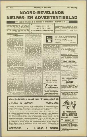 Noord-Bevelands Nieuws- en advertentieblad 1934-05-19