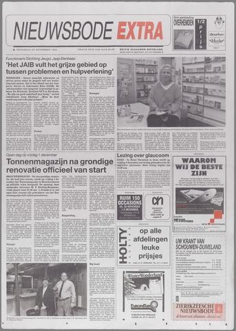 Zierikzeesche Nieuwsbode 1995-11-29