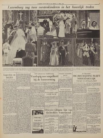 Watersnood documentatie 1953 - kranten 1953-04-10
