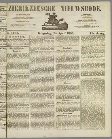 Zierikzeesche Nieuwsbode 1855-04-24