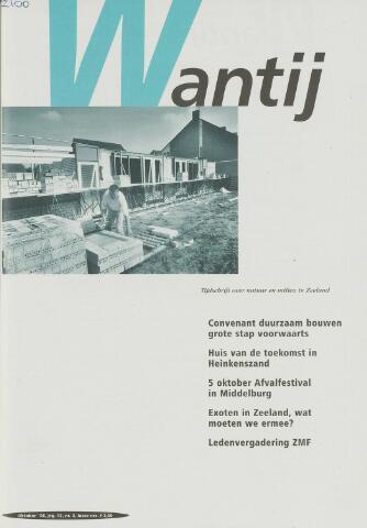 Wantij 1996-10-01