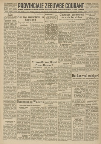 Provinciale Zeeuwse Courant 1947-08-13