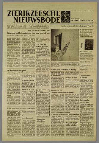 Zierikzeesche Nieuwsbode 1962-05-14
