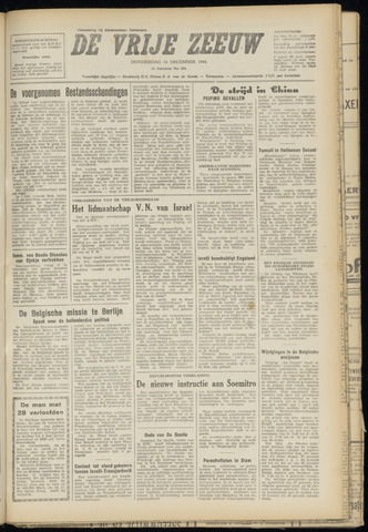 de Vrije Zeeuw 1948-12-16
