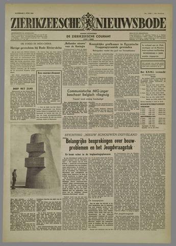 Zierikzeesche Nieuwsbode 1954-06-05