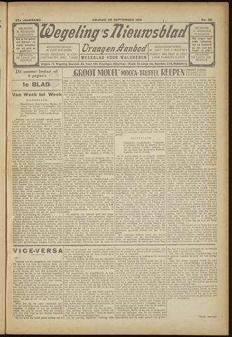 Zeeuwsch Nieuwsblad/Wegeling's Nieuwsblad 1931-09-25