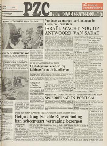 Provinciale Zeeuwse Courant 1975-07-22