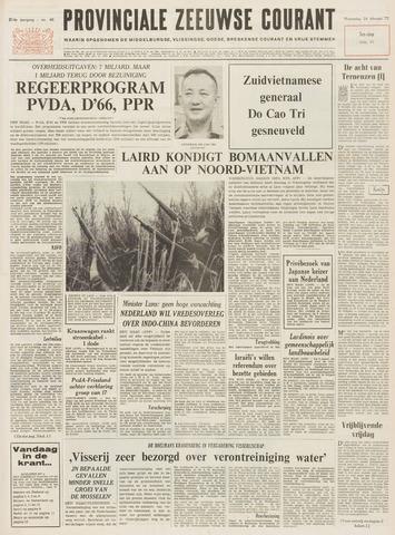 Provinciale Zeeuwse Courant 1971-02-24