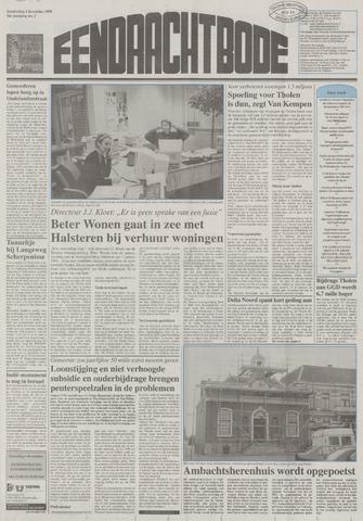Eendrachtbode (1945-heden)/Mededeelingenblad voor het eiland Tholen (1944/45) 1999-12-02