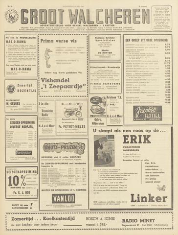Groot Walcheren 1964-07-23