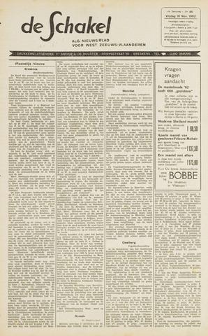 De Schakel 1962-11-16