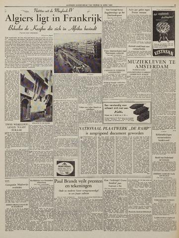 Watersnood documentatie 1953 - kranten 1953-04-24