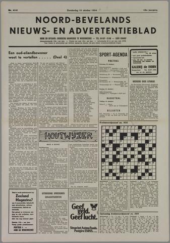 Noord-Bevelands Nieuws- en advertentieblad 1984-10-18