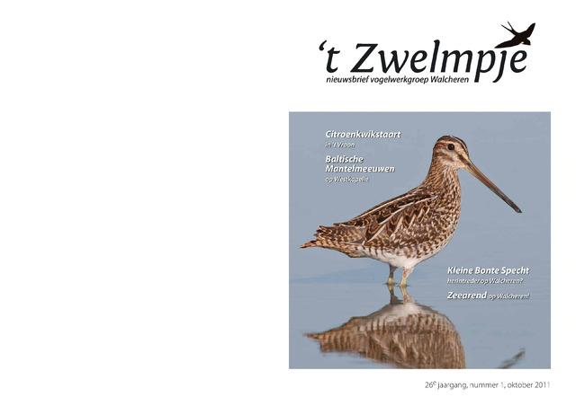 't Zwelmpje 2011