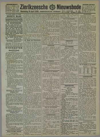 Zierikzeesche Nieuwsbode 1930-04-16