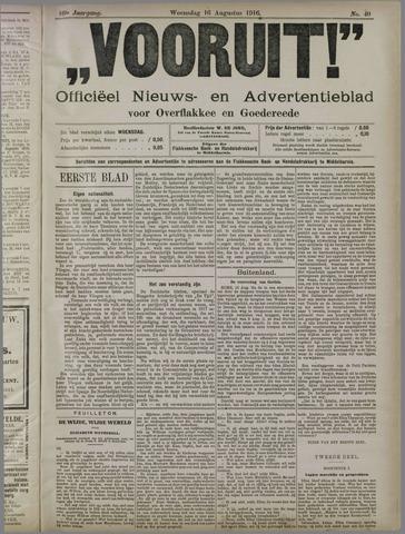 """""""Vooruit!""""Officieel Nieuws- en Advertentieblad voor Overflakkee en Goedereede 1916-08-16"""