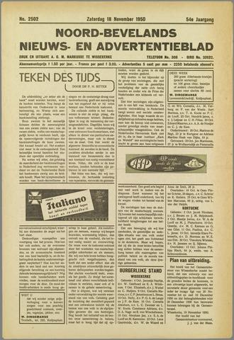 Noord-Bevelands Nieuws- en advertentieblad 1950-11-18
