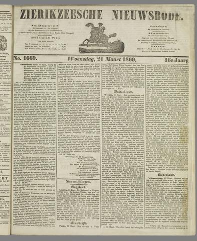 Zierikzeesche Nieuwsbode 1860-03-21