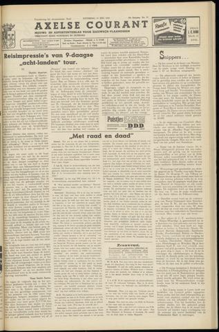 Axelsche Courant 1954-07-17