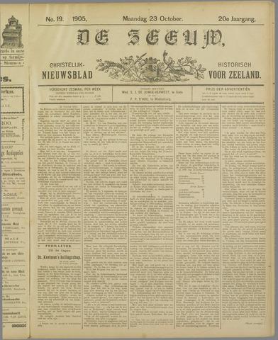 De Zeeuw. Christelijk-historisch nieuwsblad voor Zeeland 1905-10-23