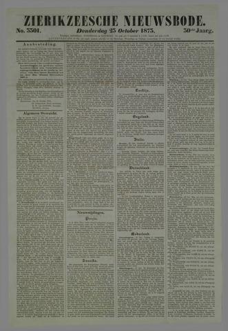 Zierikzeesche Nieuwsbode 1873-10-23
