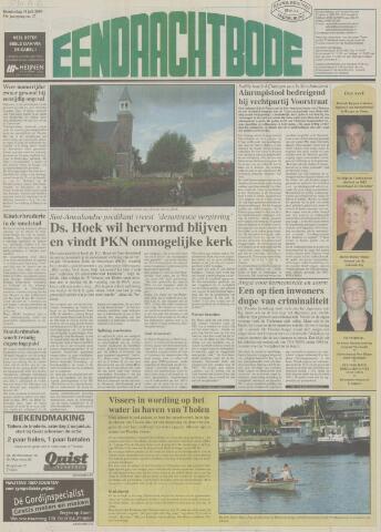 Eendrachtbode (1945-heden)/Mededeelingenblad voor het eiland Tholen (1944/45) 2003-07-31
