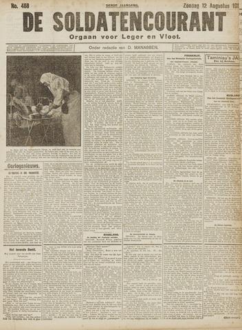 De Soldatencourant. Orgaan voor Leger en Vloot 1917-08-12