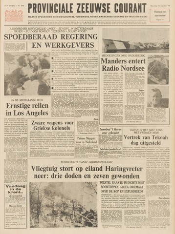 Provinciale Zeeuwse Courant 1970-08-31