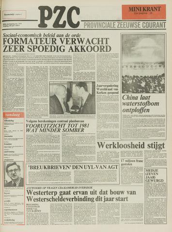 Provinciale Zeeuwse Courant 1977-07-29