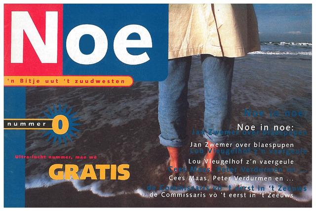 Noe. 'n bitje uut 't zuudwesten 1997-12-01
